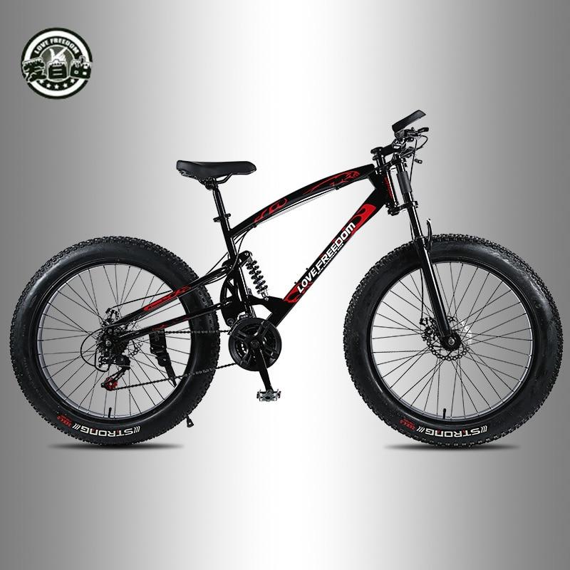 Amam A Liberdade de Alta Qualidade Bicicleta Velocidade 21 26*4.0 Fat Bicicleta Amortecedores Dianteiro E Traseiro do freio de disco duplo motos de Entrega Gratuita