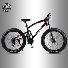 Love Freedom высокое качество велосипед 21 скорость 26*4,0 жира спереди и сзади амортизаторы двойной диск велосипеды с тормозом Бесплатная доставка