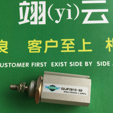 CDJP2B10-5D CDJP2B10-15D CDJP2B10-20D CDJP2B10-30D SMC needle type cylinder air cylinder pneumatic component air tools sda80x45 s sda80x50 s airtac thin type cylinder air cylinder pneumatic component air tools diameter 80mm