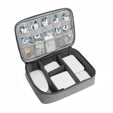 Accessories Carry Bag Gadget Bag Travel Cable Case Electronics Organiser for