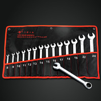 8 24mm 14pcs/set Quick Reversible Combination Ratchet Wrench Set Metal Ratcheting Socket spanners auto repair hand Home tools