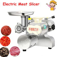 Commercial Electric Meat Slicer Stainless Steel Meat Grinder Desktop Type Meat Cutting Machine LXJQ 4001