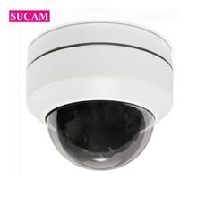 4MP Mini Pan Tilt Motorisierte 4X Zoom 2MP 4MP PTZ IP Kamera Indoor Hohe Auflösung Sicherheit IR CCTV POE Kamera ONVIF 30M IR