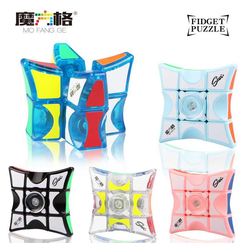 2018 New Original Hand Fidget Puzzle Infinite For Fidget Cube Anti stress Cuby Neo Cubo Spiner Finger spinners Magic Cubes Toy