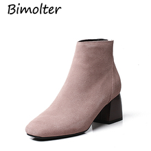 Bimolter Cow Suede Fashion Woman Genuine Leather Boots Ladies Autumn Size 34-39 Sexy Female Shoes Zipper Boot NB002