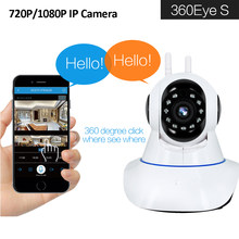 Wireless Wifi IP Camera 1080P 720P CCTV Network Camera 3D Navigation Looping Record Two way Audio Motion Detection(China)