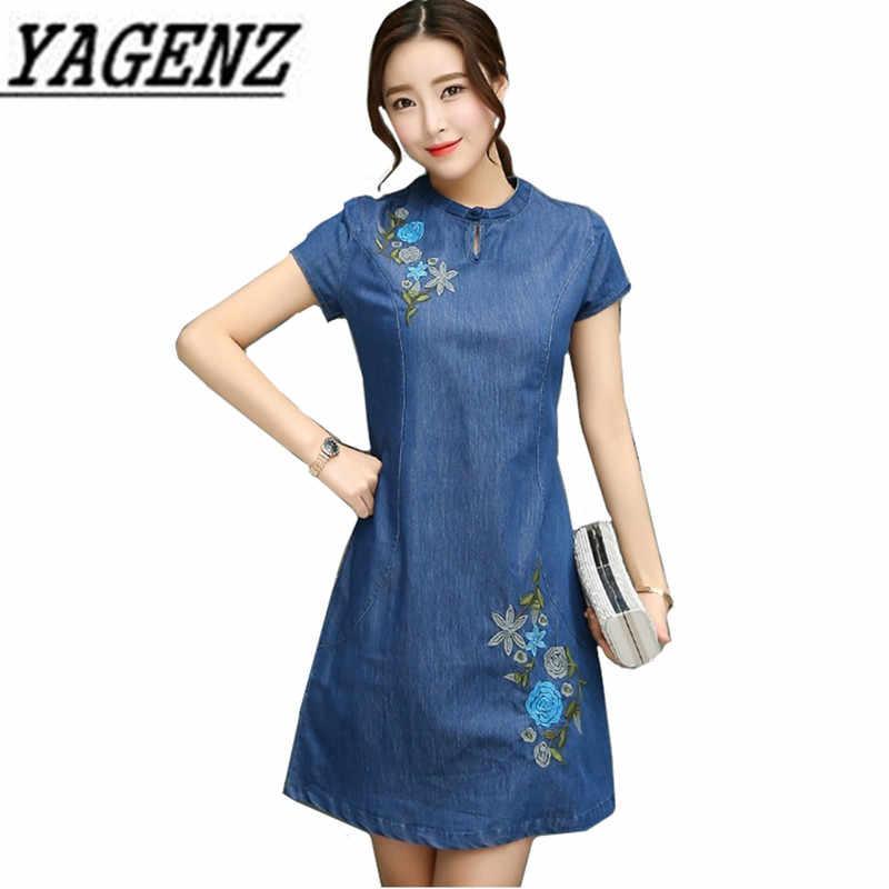 7e4c532e420524c Весна Лето Женское джинсовое платье с коротким рукавом 2018 модное тонкое  элегантное платье с вышивкой повседневное