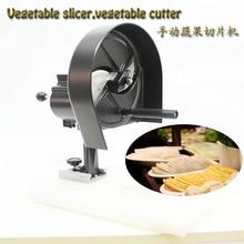 free shipping vegetable fruit salad slicing machine shredder photato slicer french fryer slicer