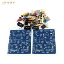 2PCS QUAD405 Power amplifier DIY Kit with KTD1047 (2 channel)