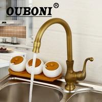 OUBONI 360 Swivel Kitchen Faucet Antique Brass Basin Sink Lavatory Kitchen Faucets Torneira Faucets Mixers Taps