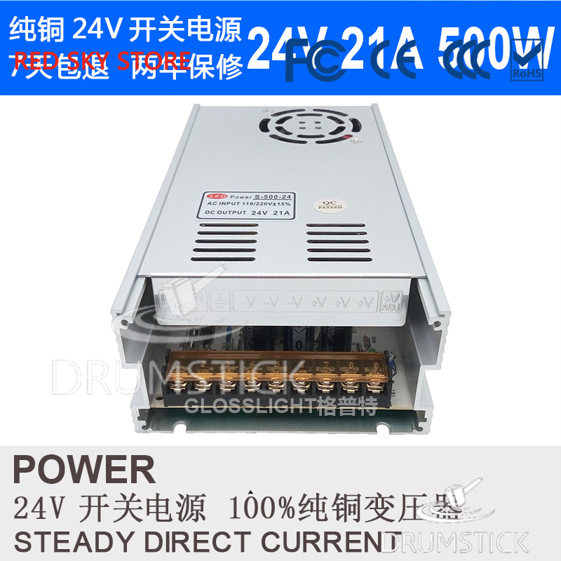 Commutateur de courant LED directe d'usine 24V 21A 500W lampe avec moniteur de boîte à lumière 24V500W transformateur de puissance - 3