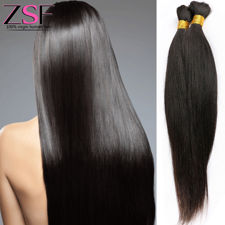 Brazilian Virgin Hair Straight 3pcs Lot