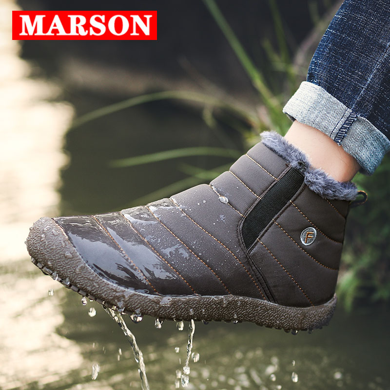 MARSON Men Winter Shoes Solid 4 Colors Men's Snow Boots Plush Inside Bottom Keep Warm Waterproof Ski Boots Plus Size 35 - 48
