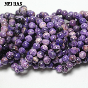 Image 2 - Wholesale (2 bracelets/set)  A+ 10mm natural russian charoite smooth round loose beads charm gem stone  for jewelry DIY making