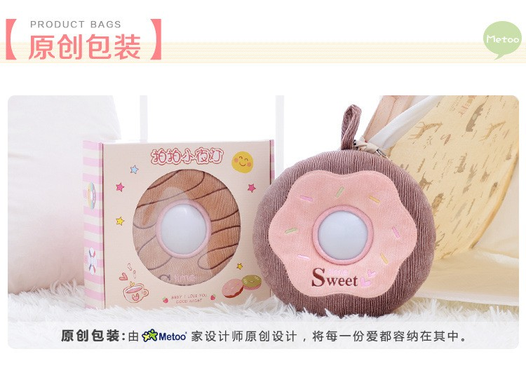 The best gift Metoo donut plush toy Nightlight luminous toy baby toy gift just light sleep comfort children friends (14)