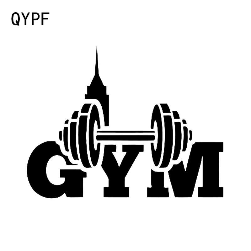QYPF 14.6*11.3CM Unique Dumbbells Gym Sport Decor Car Styling Sticker Silhouette Vinyl C16-0897