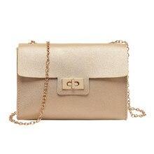 купить Women Bags Fashion Lock Small Square Package Korean Version Of The Shoulder Messenger Bag Chain Wild Mini Phone Bag по цене 293.69 рублей