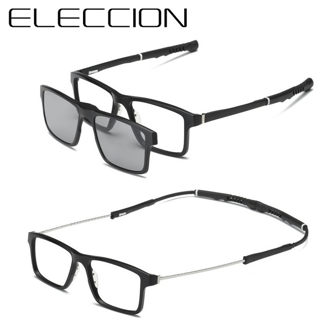 3aee797bbb69 ELECCION Brand Young Cool Style Basketball Sport Eyeglasses Frame Men  Optical Frames Prescription Glasses Glass with Clips