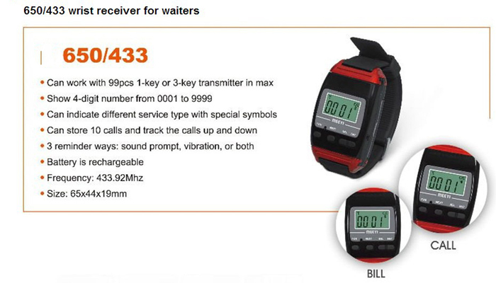 650 wireless wrist watch paging system.jpg