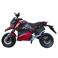 Электрический скутер, Электрический велосипед Ebike Подгонянный мотоцикл алюминиевый сплав рама велосипедная электрическая электика Motocicleta