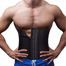 SEXYWG S-6XL Waist Trainer Men Body Shapers Rubber Latex Corset Support Strap Shapewear Slimming Underwears Belt Plus size