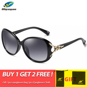 DIGUYAO 2019 Frame Sunglasses Women Sun Glasses Female