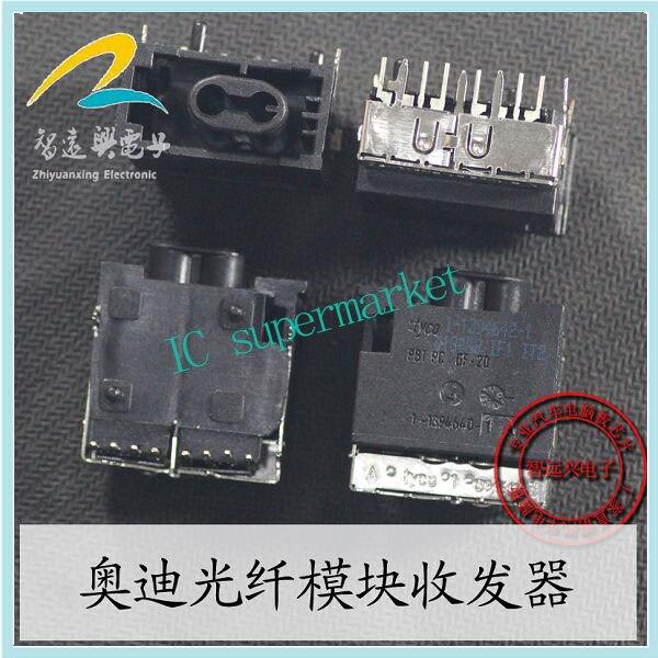 Tyco1394640 MOST fiber fiber optical transceiver modules for cars fiber-optic terminals