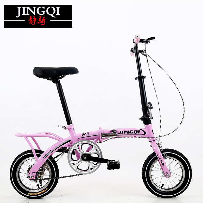 A20   Wisdom Multi-Star Swing Children's Wheelbarrow Swing Bike Bareback Swing Bike Balanced Swing Bike Multi-provincial P