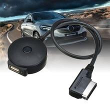 Treyues 1pc AMI MMI MDI Wireless Bluetooth Audio Adapter USB For Audi A3 A5 A6 Q7 After 2010