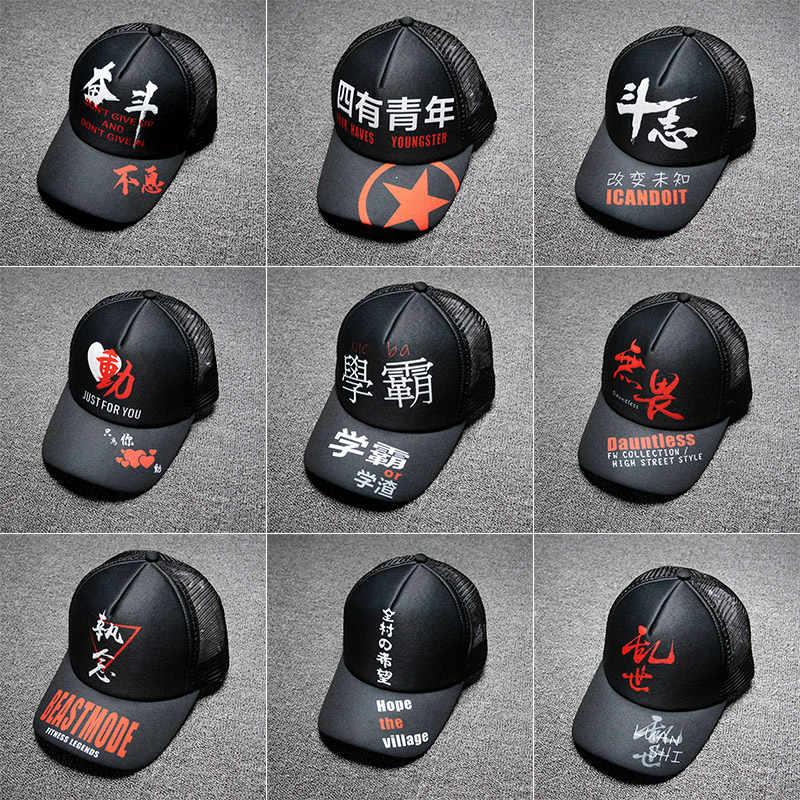 709c4578b56 Spring Baseball Cap Adjustable Snapback Hat Summer Cap Hip Hop Fitted Cap  Hats For Men Women