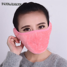 3pcs/Pack face mask dust ciclismo feminino mascara polvo gas antifaces fallout earmuffs gauze motorcycle mask for mouth