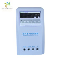 Portable Similar Waki/Izumi high electric potential therapy instrument ( Personal/Commercial Use) Health Rehabilitation