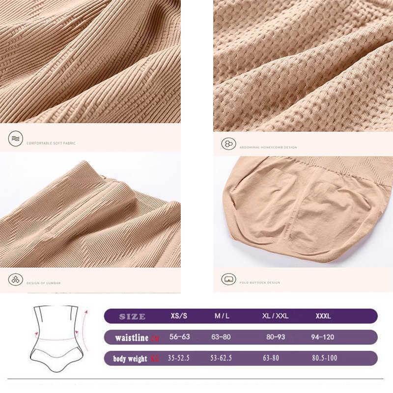 Sexy sin costuras para mujer cintura alta adelgazante panza Control bragas Shapewear Lencería Body Shaper Lady Corset 100 kg xxxl