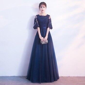 Long Round Neck 2019 Evening Dress Party Dress Mid Sleeve Lace Appliques Prom Gowns Elegant Ruched Formal Dress Vestido de noche