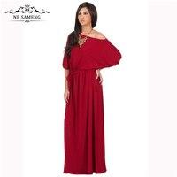 Fashion Women Half Lantern Sleeve Maxi Dress Slash Neck Solid Color Long Dress Engagement Evening Party