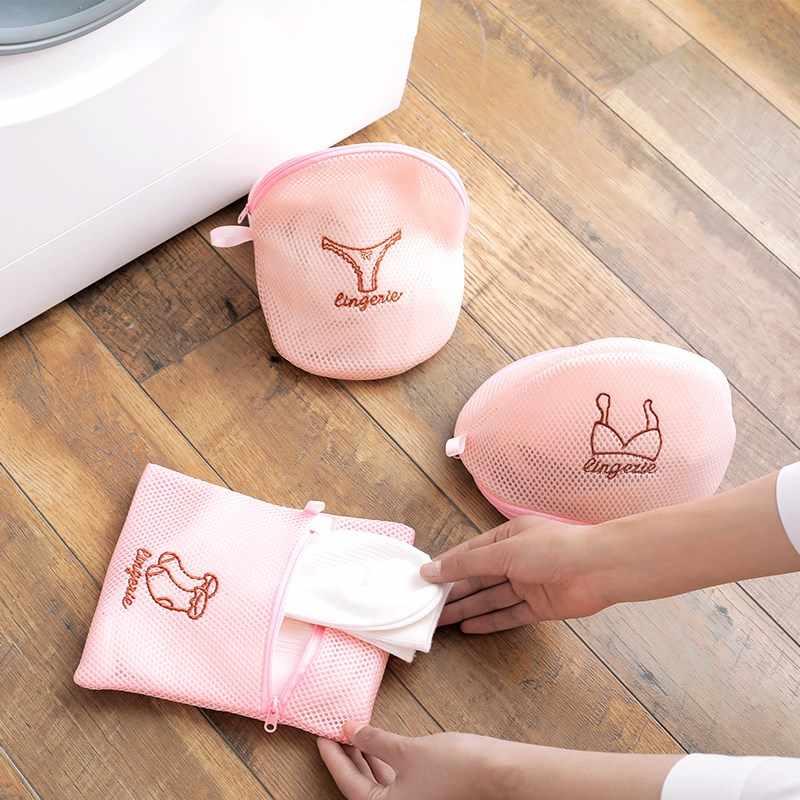 JILIDA Rosa De Malha Saco de Roupa Underwear Bra Lingerie Meias Saco de Proteção Sacos de Máquinas de Lavar Roupa Suja Organizador Banheiro