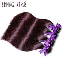 Shining Star Red Burgundy Brazilian Hair Straight 100 Human Hair Weave Bundles Blends Well 10