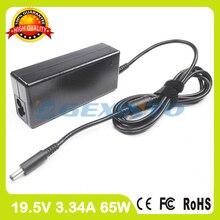 19.5 В 3.34A 65 Вт ноутбук AC адаптер питания зарядное устройство PA-1650-02D4 043NY4 для dell inspiron 11 3147 3148 3152 3153 3157 3158 P20T