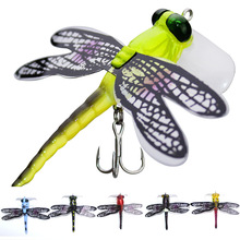 High Topwater Dragonfly Dry Flies Insect Fly Fishing Lure 6g 75mm Trout Popper Artificial Bait Wobblers For Trolling Hard