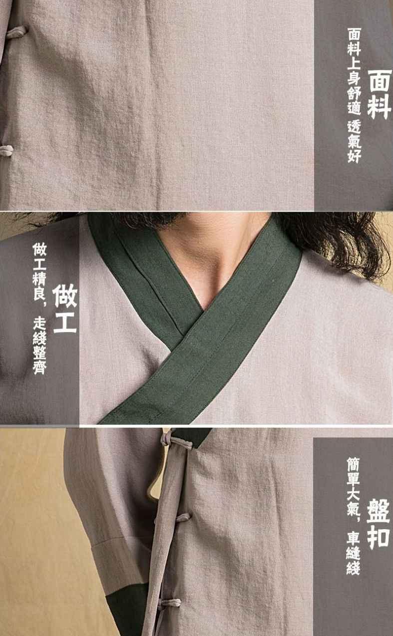綿 & リネン道教少林寺僧侶ガウン道教ローブレイ瞑想制服カンフー武術服