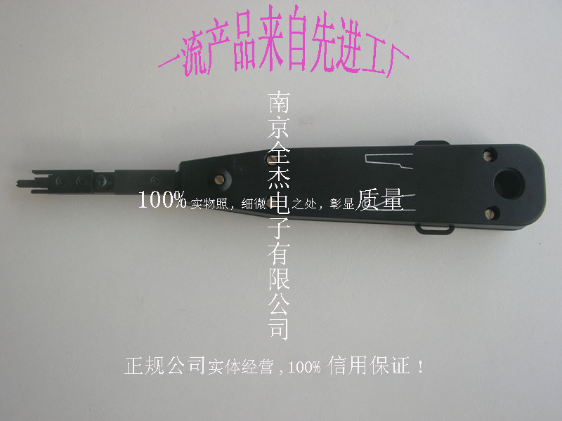 Insert tools Authentic sentinel plant capacity \ Tin Lok Tin Lok card line knife HPX26 wiring tools DVS4.095.XXX микрофонная стойка quik lok a344 bk