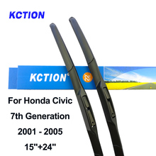 Windshield hybrid wiper blade windscreen car accessories for Honda Civic 7th 8th 9th Generation from 2001 to 2018 Fit Hook