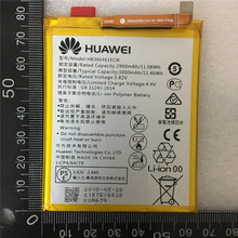 2018 New Original For Huawei HB366481ECW Rechargeable Li-ion phone battery P9 Ascend Lite G9 honor 8 5C 2900m