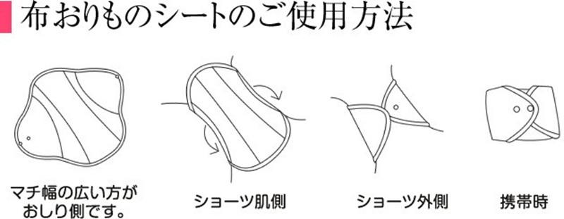menstrual pads (16)