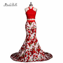 1230e8e94ea85 Buy red teen prom dress and get free shipping on AliExpress.com