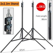 Сверхпрочный светильник для фотографии 2x230 см, подставка для штатива, максимальная нагрузка 5 кг, для фотографического светильник ing Led зонт для софтбокса