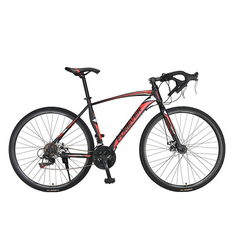 Carbon Fibre Highway Bicycle Racing Super Light Racing Bike Break 700C