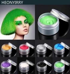 120g Unisex Haar Farbe Wachs Schlamm Haar Farbstoff Molding Haar Styling Färbung Paste Oma Grau Grün Haarfarbe Wachs ceam Harajuku Stil