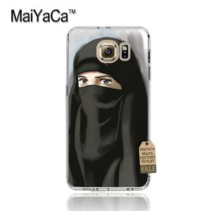 Image 4 - MaiYaCa Oriental Woman In Hijab Face Muslim Islamic Gril Eyes Phone Case for samsung galaxy s7edge s6 edge plus s5 s8 s7 case