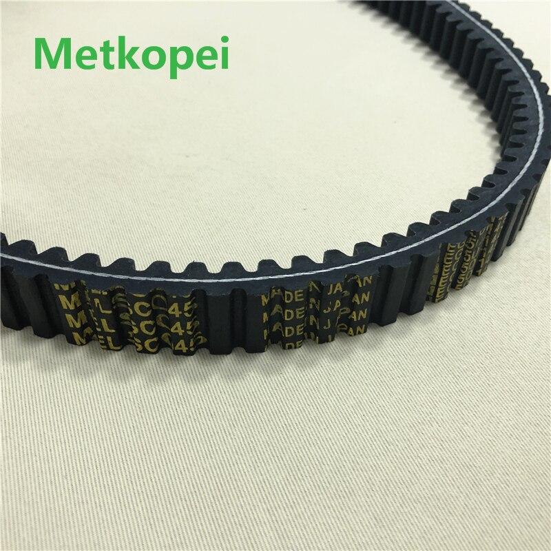 TMAX belt (4)
